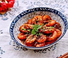 茄汁大虾#复刻中餐厅#的做法