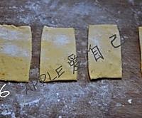 椰香南瓜馅饼儿的做法图解12