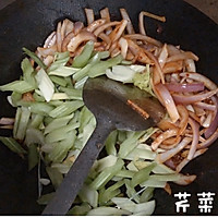 一锅好吃的「沸腾虾」改良版的做法图解11