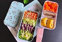 #monbento为减脂季撑腰#蔬菜沙拉+粗粮减肥便当的做法