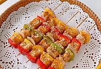 #一周减脂不重样#烤箱减脂菜·彩椒鸡肉串的做法