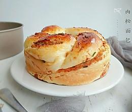 #父亲节,给老爸做道菜#肉松面包(汤种)的做法