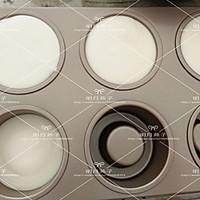 酸奶慕斯(阳晨堡尔美克6连多形模)的做法图解13