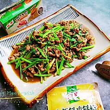 超好吃的牛肉炒香菜