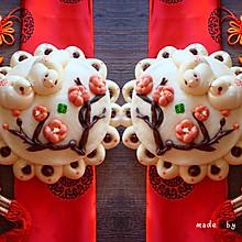 新年好彩头|花样面食枣花糕——喜鹊登梅#盛年锦食·忆年味#