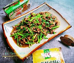超好吃的牛肉炒香菜的做法