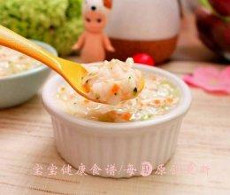 山药胡西蓝花鸡肉粥  宝宝健康食谱的做法