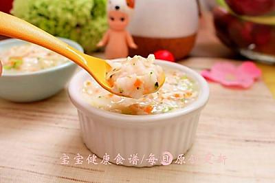山药胡西蓝花鸡肉粥  宝宝健康食谱