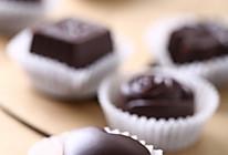 酒心巧克力的做法