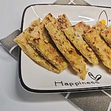 早餐燕麦鸡蛋土豆饼