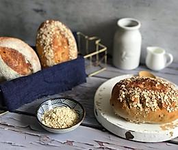 #节后清肠大作战#谷麦面包的做法