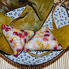 五谷杂粮粽子