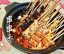 串串香(辣与不辣均可食)的做法
