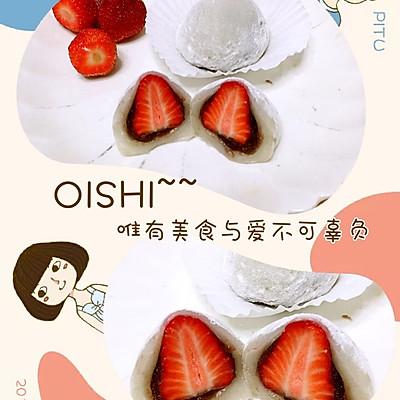 日本甜品草莓大福