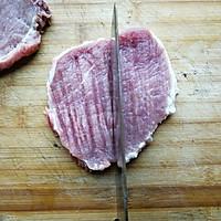 #520,美食撩动TA的心!#葱香排条的做法图解2