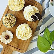 「迟の味」纸杯蛋糕 Cupcake