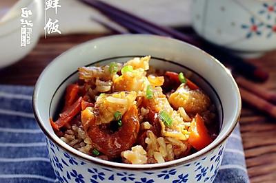 胡萝卜海鲜饭