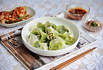 双色水饺的做法