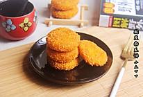 #钟于经典传统味#脆皮南瓜饼的做法