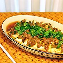 简单超下饭:虾酱肉沫蒸豆腐