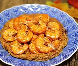 炒锅版大虾粉丝煲的做法