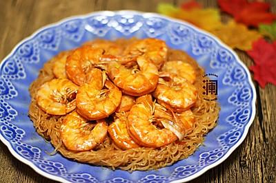 炒锅版大虾粉丝煲