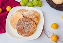 #父亲节,给老爸做道菜#舒芙蕾松饼早餐的做法