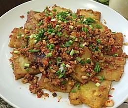 肉香米豆腐的做法