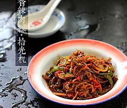 香辣肉丝-乌江榨菜的做法