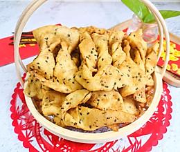 #钟于经典传统味#香酥炸麻叶,小时候最爱的味道!的做法