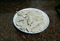 莲藕饺子的做法