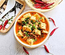#今天吃什么#超级下饭的肉沫豆腐!的做法