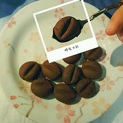 巧克力咖啡豆曲奇♡