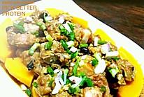 豉香南瓜排骨#寻找最聪明的蒸菜达人#的做法