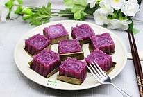 山药紫薯糕#樱花味道#的做法