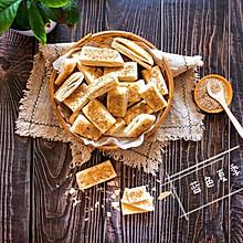 千层油酥饼