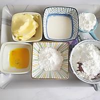 酥到掉渣❗️花纹立体❗️可可黄油曲奇的做法图解1