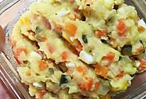 西餐鸡蛋土豆泥的做法