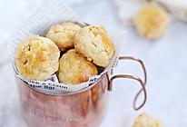 #相聚组个局# 坚果酥 |《琅琊榜》中最火的香酥点心的做法