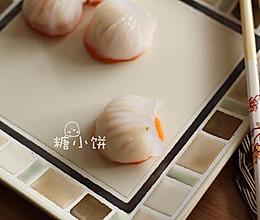 【虾饺】的做法