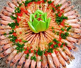 蒜蓉粉丝蒸开背虾的做法