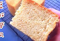 黄豆粉戚风蛋糕的做法