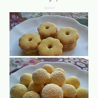 椰蓉花朵饼vs椰丝球