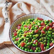 极简碧绿豌豆炒腊肠