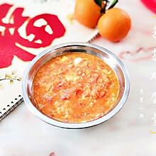 #新年开运菜,好事自然来#酸酸甜甜番茄鸡蛋羹