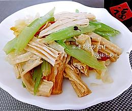 麻香芹菜炒腐竹