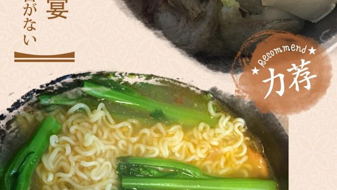 日式海鲜味增汤