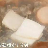 菌菇肉包 宝宝辅食食谱的做法图解8