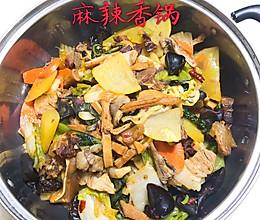 家常麻辣香锅的做法