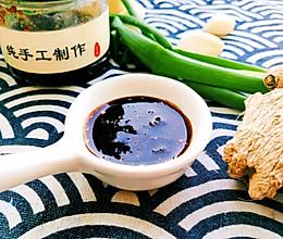 #我要上首焦#家常版日式照烧酱汁的做法